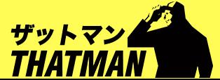 ザットマン