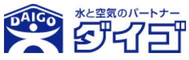 ダイゴ(千代田区)