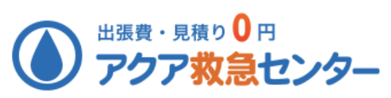 アクア救急センター(墨田区)