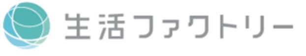 生活ファクトリー(駅名)