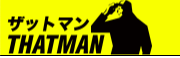 ザットマン(駅名)