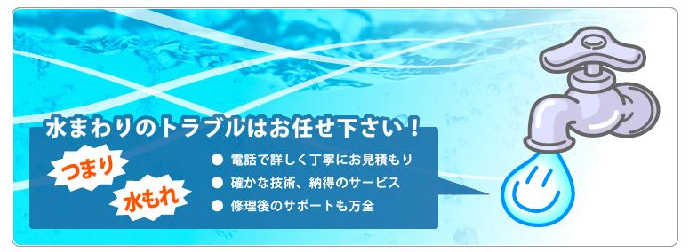 有限会社橋本工業所