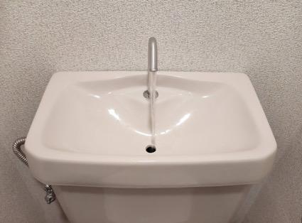 手洗い官の修理
